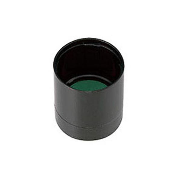 (まとめ) シヤチハタ データーネームEX15号ブラック キャップ 緑 XGL-15PC-G 1個 【×30セット】