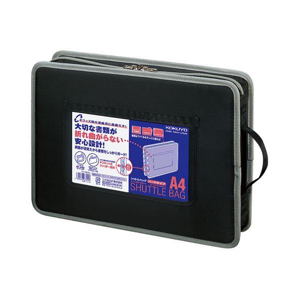 コクヨ 事務用連絡ケース(シャトルバッグ)ハードタイプ A4 黒 クケ-2974D 1セット(5枚)