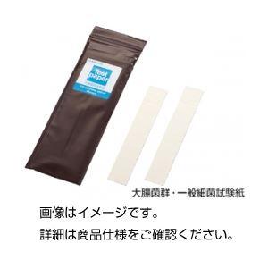 (まとめ)一般細菌試験紙 302 入数:100枚(50枚×2袋)【×5セット】