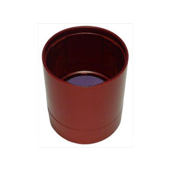 (まとめ) シヤチハタ データーネームEX15号レッド キャップ 紫 XGL-15PC1-V 1個 【×30セット】