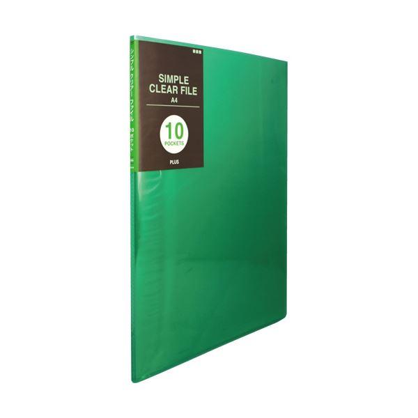 (まとめ) プラス シンプルクリアーファイルA4タテ 10ポケット 背幅6mm グリーン FC-210SC 1冊 【×100セット】 緑