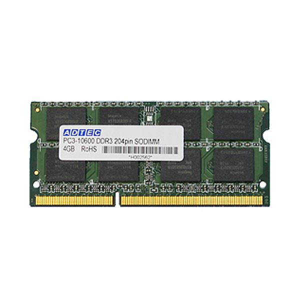 アドテック DDR3 1066MHzPC パソコン 3-8500 204Pin SO-DIMM 2GB×2枚組 ADS8500N-2GW 1箱