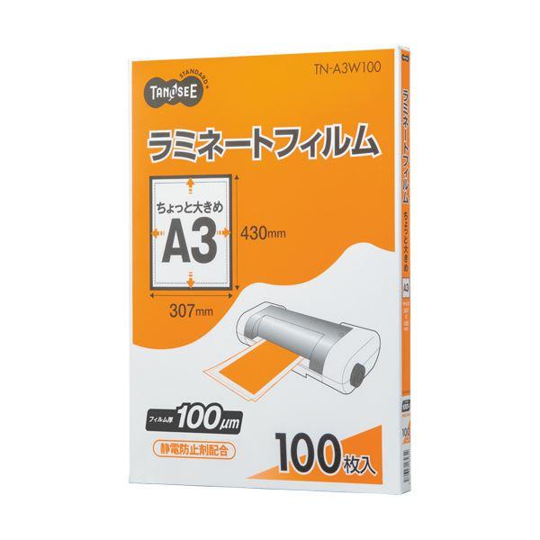 (まとめ)TANOSEE ラミネートフィルムちょっと大きめA3 グロスタイプ(つや有り) 100μ 1パック(100枚)【×3セット】