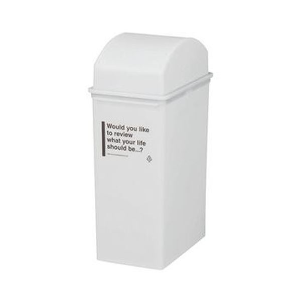 (まとめ)吉川国工業所 カフェスタイルスイングダスト 深型 ホワイト CFS-13 1台【×5セット】 白