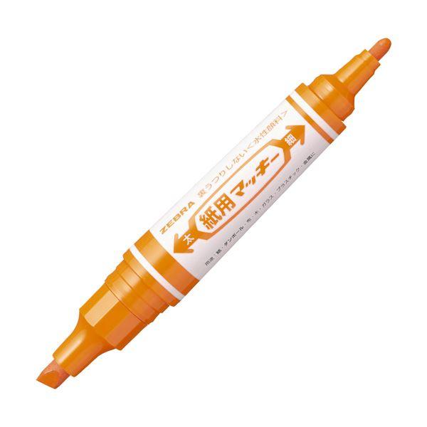 (まとめ) ゼブラ 水性マーカー紙用マッキー(太+細) オレンジ WYT5-OR 1本 【×100セット】