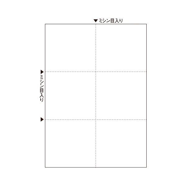 TANOSEEマルチプリンタ帳票(FSC森林認証紙) A4白紙 6面 1セット(1000枚:500枚×2箱)