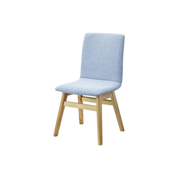 ダイニングチェア/食卓椅子 2脚セット 【ライトブルー】 幅43cm 木製 ウレタン塗装 ポリエステル 〔キッチン 台所 店舗〕 青