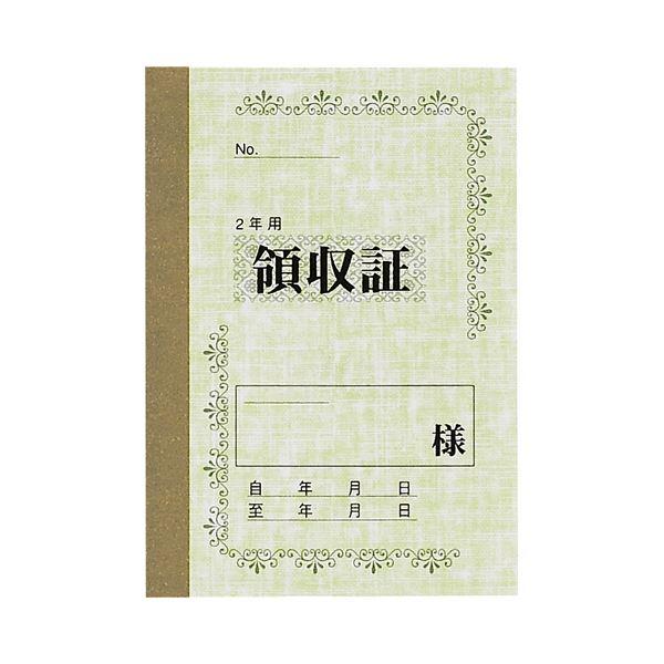 (まとめ) マルアイ 家賃帳 No.100 2年用 ヤ-100 1セット(10冊) 【×10セット】