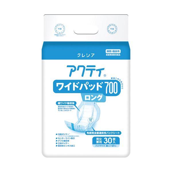 日本製紙 クレシア アクティワイドパッド700ロング 1セット(180枚:30枚×6パック)