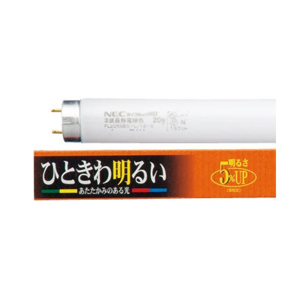 (まとめ)NEC 蛍光ランプ ライフルックHGX直管グロースタータ形 20W形 3波長形 電球色 業務用パック FL20SSEX-L/18-X1パック(25本)【×3セット】