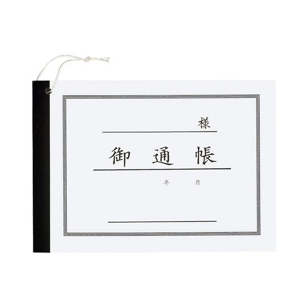 (まとめ)コクヨ 洋式通帳 125×176mm30枚 カヨ-23N 1セット(20冊)【×2セット】