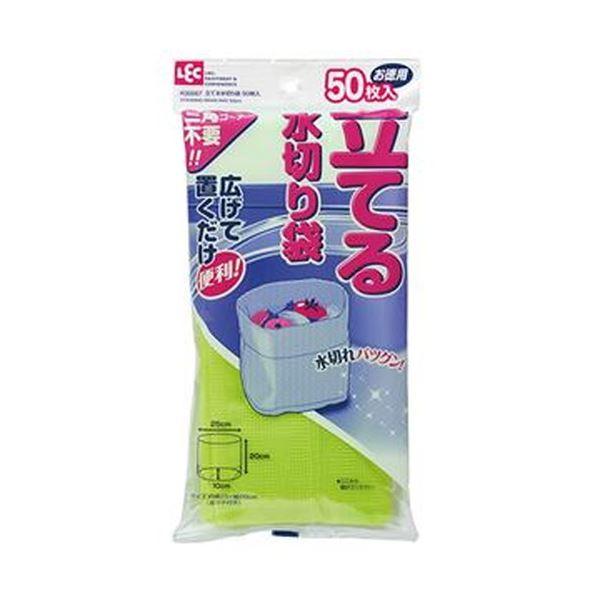 (まとめ)レック 立てる水切り袋 K00067 1パック(50枚)【×20セット】