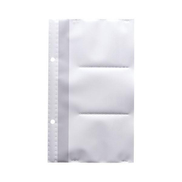 (まとめ) リヒトラブ Avanti カードホルダーポケット(カドロック&ツイストリング) 2穴 片面3ポケット(6カード収容) ヨコ入れ A-4000 1パック(10枚) 【×50セット】