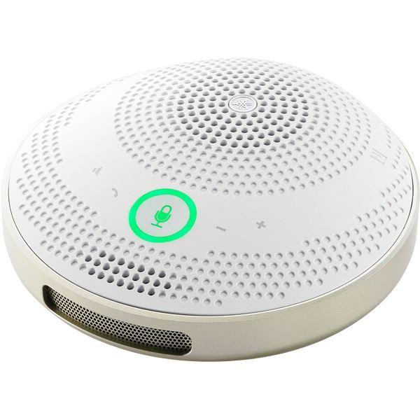 ヤマハ ユニファイドコミュニケーションスピーカーフォン ホワイト 白