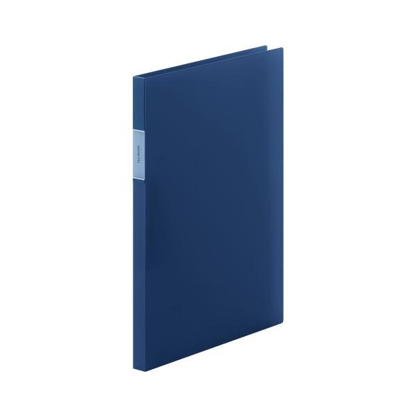 (まとめ) キングジム フェイバリッツ Zファイル 透明 A4 ネイビー【×50セット】