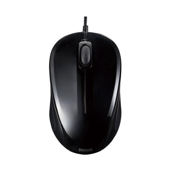 (まとめ) サンワサプライ 静音有線マウス MA-BL9BK ブラック【×10セット】
