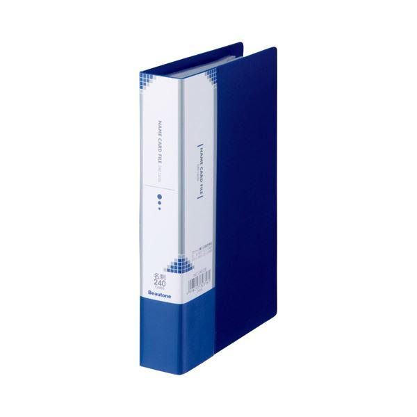 (まとめ) ビュートン 名刺ホルダー H192×W115×D30mm 240名用 ヨコ入れ ダークブルー INC-240-DB 1冊 【×30セット】 青