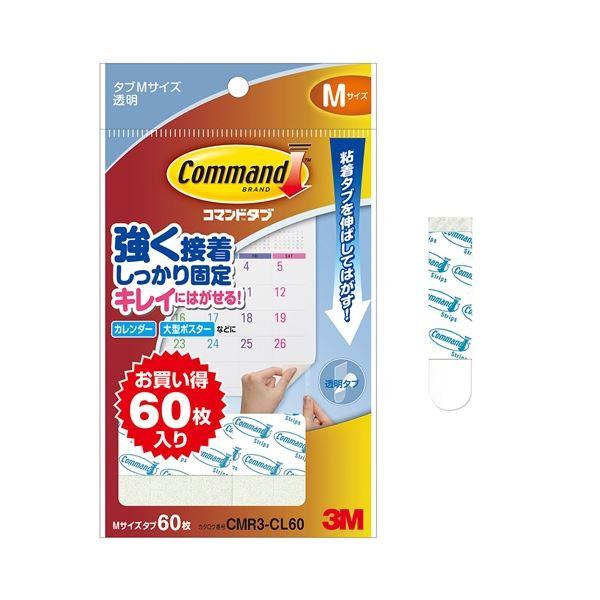 (まとめ)スリーエム ジャパン コマンドタブCMR3-CL60 クリアMサイズ 60枚【×30セット】