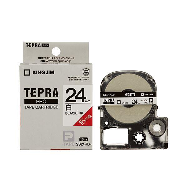 (まとめ) キングジム テプラ PRO テープカートリッジ ロングタイプ 24mm 白/黒文字 SS24KL 1個 【×10セット】