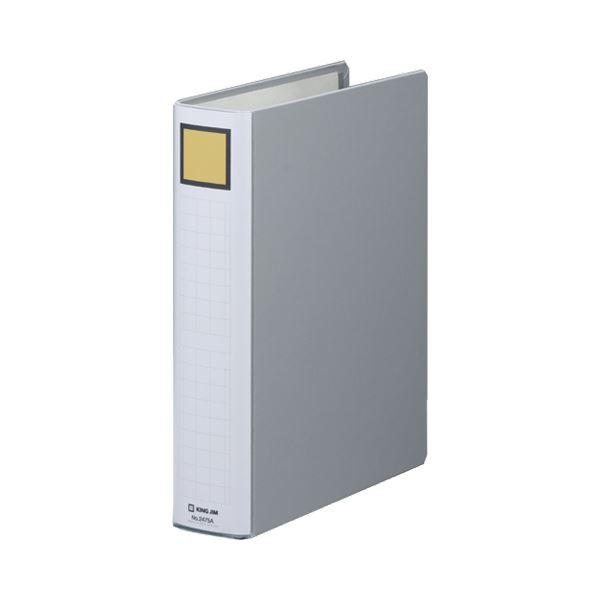 (まとめ) キングファイル スーパードッチ(脱・着)イージー A4タテ 500枚収容 背幅66mm グレー 2475A 1冊 【×30セット】