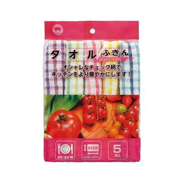 (まとめ)ボンスター タオルふきん F900 1パック(5枚)【×20セット】