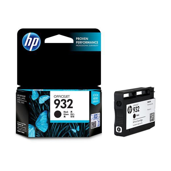 (まとめ) HP932 インクカートリッジ 黒 CN057AA 1個 【×10セット】