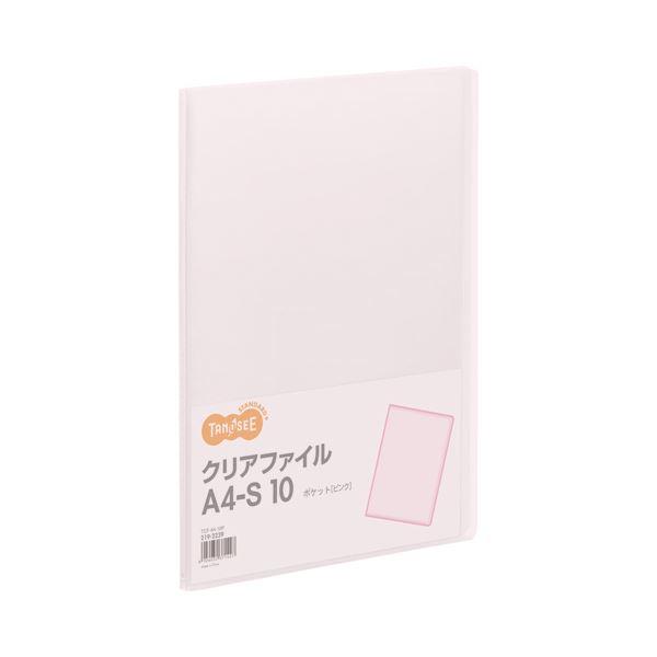(まとめ) TANOSEE クリアファイル A4タテ 10ポケット 背幅8mm ピンク 1冊 【×100セット】