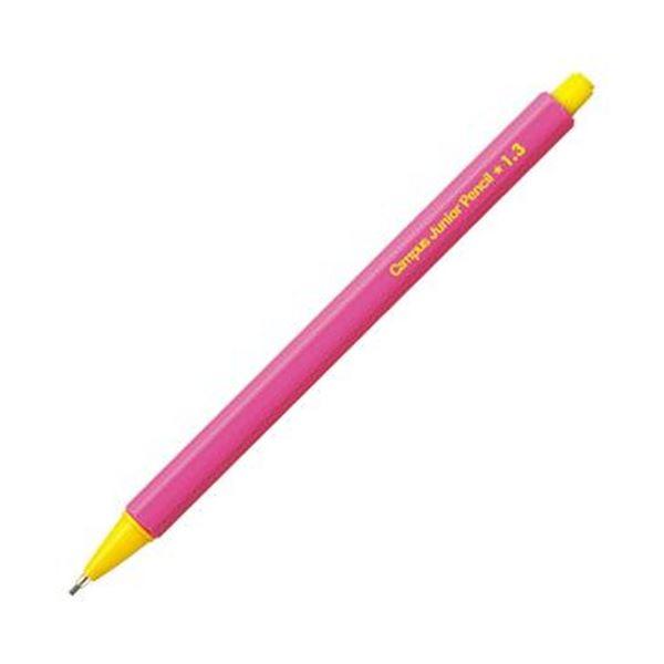 (まとめ)コクヨ 鉛筆シャープ(キャンパスジュニアペンシル)1.3mm(軸色:ピンク)PS-C101P-1P 1セット(10本)【×10セット】