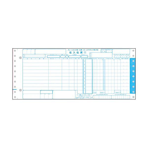 TANOSEE チェーンストア統一伝票ターンアラウンド2型 12×5インチ 5枚複写 1箱(1000組)