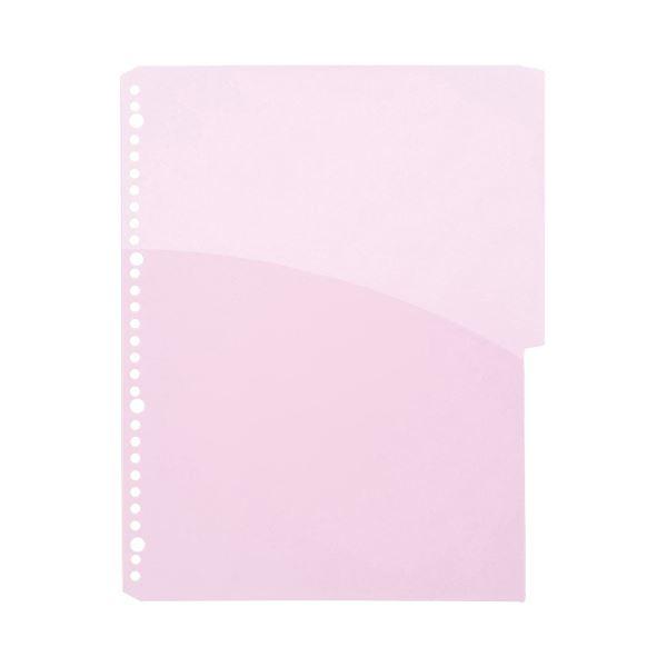 (まとめ)TANOSEEPP製ハーフポケットリフィル(インデックス付) A4タテ ピンク 1パック(10枚) 【×20セット】