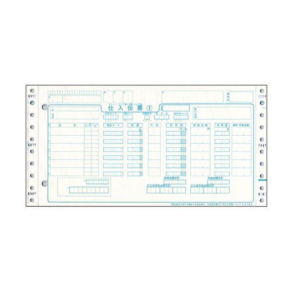 トッパンフォームズチェーンストア統一伝票 仕入 タイプ用(伝票No.無) 5P・連帳 10×5インチ C-BP25N1箱(1000組)