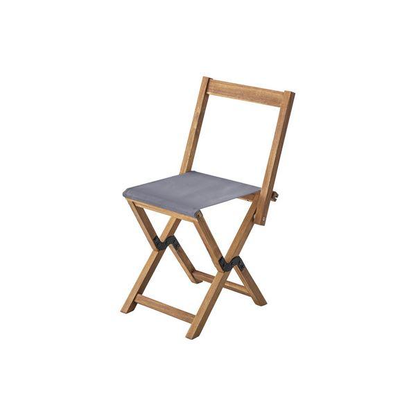 モダン 折りたたみ椅子 3脚セット 【グレー】 幅42cm 木製 オイル仕上 ポリエステル 〔アウトドア イベント レジャー〕