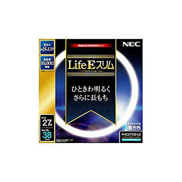 (まとめ)NEC 高周波点灯専用蛍光ランプLifeEスリム 27形 昼光色 FHC27ED-LE 1セット(5個)【×3セット】
