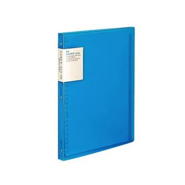 (まとめ)コクヨ バインダーノート(キャリーオール)背ポケットタイプ スリムタイプ B5 26穴 青 ル-5002B 1セット(2冊)【×10セット】