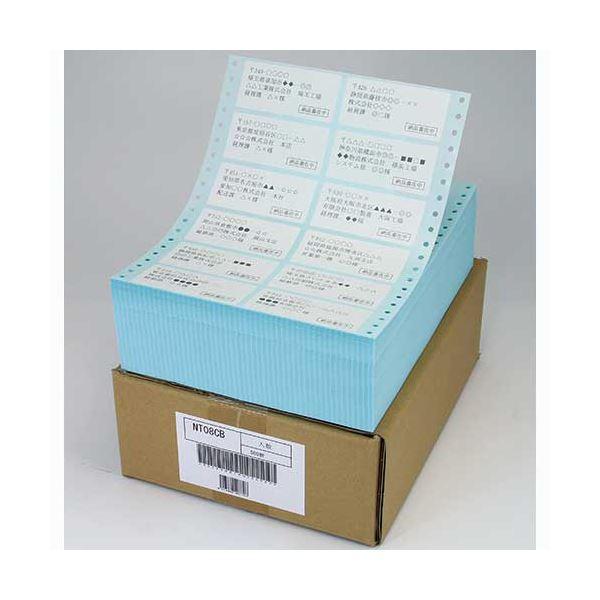 (まとめ)東洋印刷 ナナフォーム連続ラベル(剥離紙ブルー) 8×10インチ 12面 84×38mm NT08CB 1箱(500折)【×3セット】 青