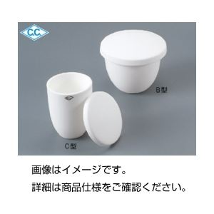 (まとめ)SSA-Hるつぼ B型B3 100ml 蓋のみ 入数:5【×10セット】