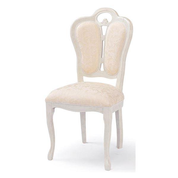 ダイニングチェア ダイニング用チェア イス 食卓 椅子 /パーソナルチェア (イス 椅子) 【アイボリー×ベージュ】 幅48cm 木製 『フローレンス』 〔リビング 台所〕 乳白色