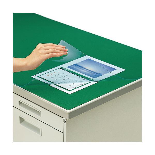 (まとめ)コクヨ デスク (テーブル 机) マット軟質(非転写)ダブル(下敷付) 1187×687mm グリーン マ-427NG 1枚【×3セット】 緑