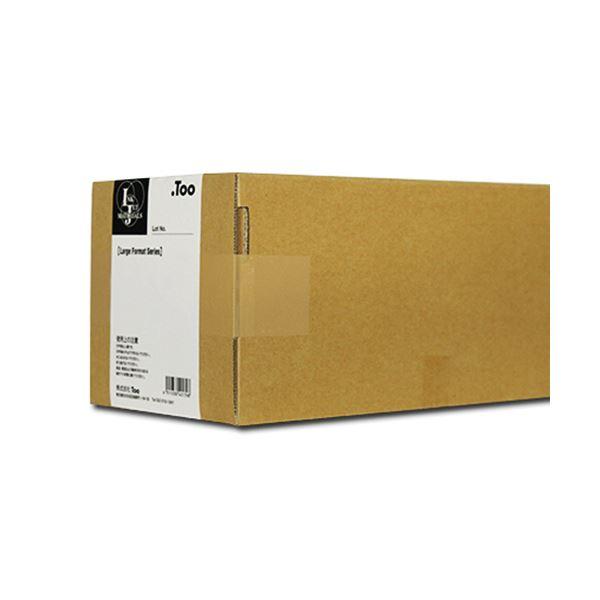 トゥー ホワイトフィルムHQ-G24インチロール 610mm×20m IJR24-45PD 1本