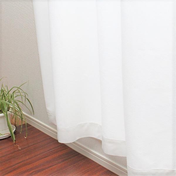 【2枚組】 防炎加工断熱保温プライバシーを守るスーパーミラーレースカーテン(150×228cm) 日本製 国産