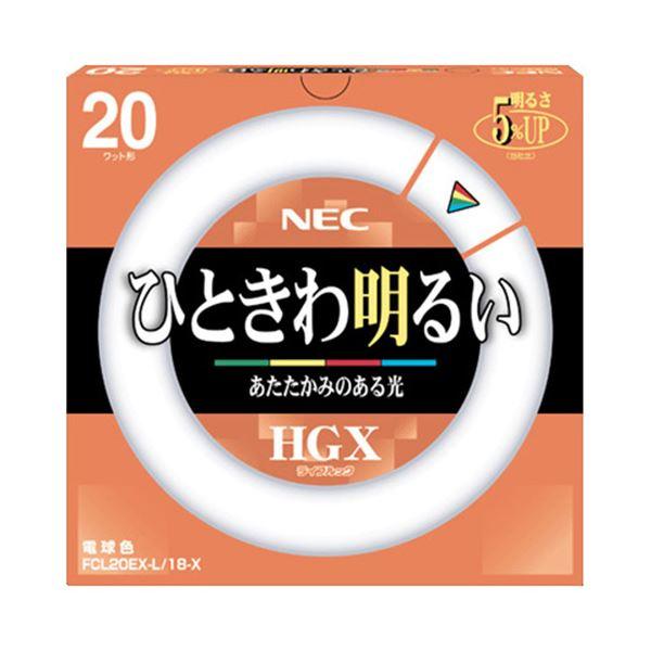 (まとめ)NEC 蛍光ランプ ライフルックHGX環形スタータ形 20W形 3波長形 電球色 FCL20EX-L/18-X 1セット(10個)【×3セット】