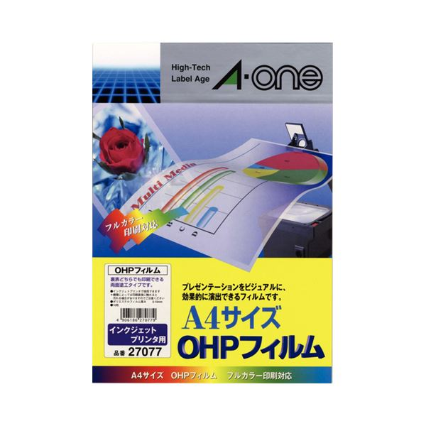 最新アイテム OHPフィルム まとめ エーワン インクJET用 OHPフィルムA4 ×5セット 35%OFF 27077 1冊 10枚