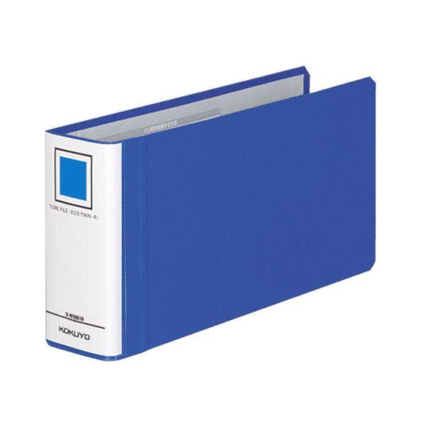 (まとめ)コクヨ チューブファイル(エコツインR)B4 1/3ヨコ 500枚収容 50mmとじ 背幅65mm 青 フ-RT6519B 1セット(4冊) 【×2セット】