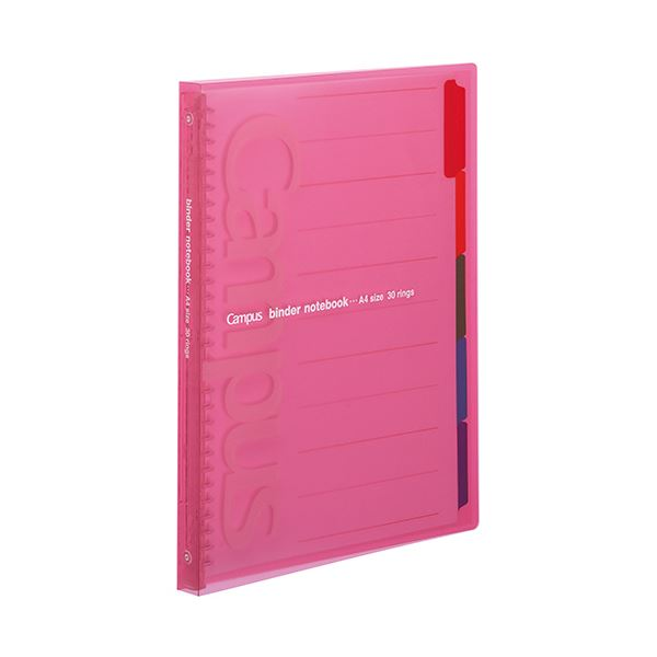 (まとめ) コクヨキャンパススライドバインダー(スリムタイプ) A4タテ 30穴 65枚収容 背幅20mm ピンク ル-P173P1冊 【×10セット】