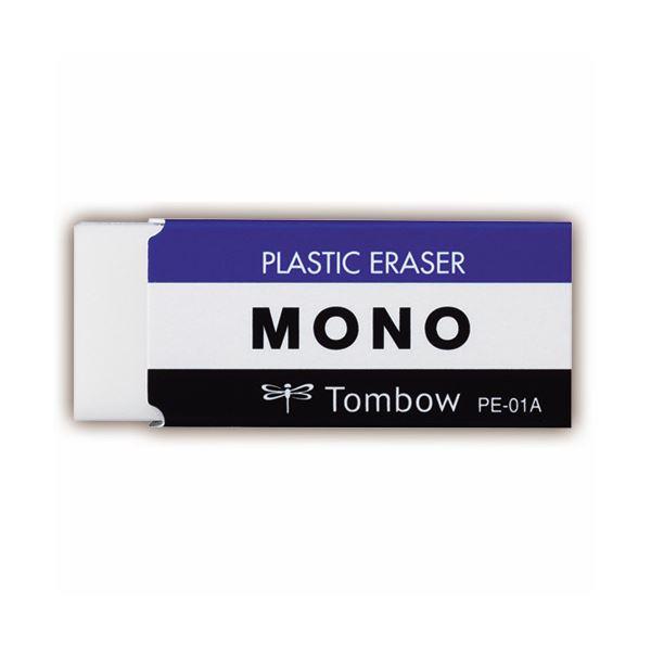 (まとめ) トンボ鉛筆 MONO消しゴム 小 PE-01A 1セット(40個) 【×10セット】