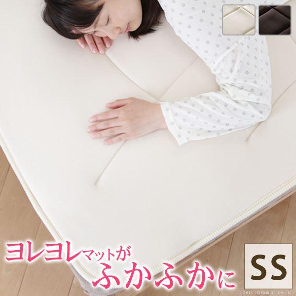 寝心地復活 ふかふか 敷きパッド/寝具 【セミシングル 80×200cm ブラウン】 日本製 立体メッシュ 〔ベッドルーム 寝室〕 茶