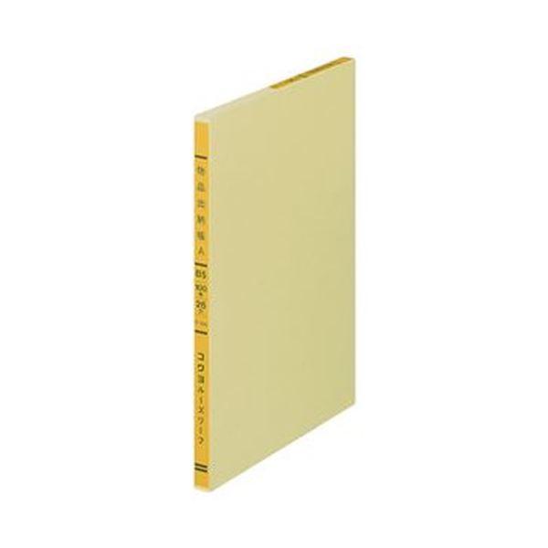 (まとめ)コクヨ 一色刷りルーズリーフ物品出納帳A B5 30行 100枚 リ-305 1冊【×20セット】