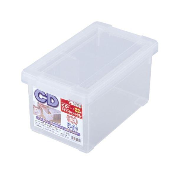(まとめ) フタ付き 整理 収納 ボックス/プラスチックケース 【CD】 仕切り板付き 『いれと庫 ライト』 【×18個セット】