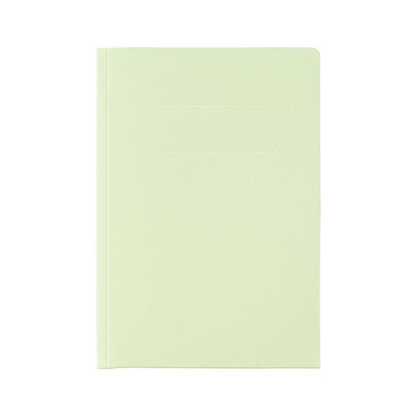 (まとめ) ライオン事務器カラーポケットホルダー(紙製) 2つ折りタイプA5(見開きA4判) ライトグリーン PH-52C 1冊 【×50セット】 緑