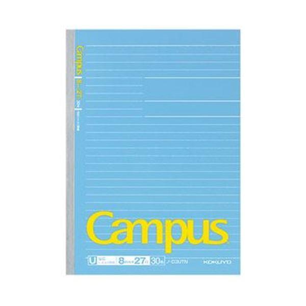 (まとめ)コクヨ キャンパスノート(幅広ドット入り罫線)セミB5 U罫 30枚 ノ-D3UTN 1セット(5冊)【×10セット】